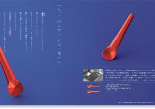 ringbell_02