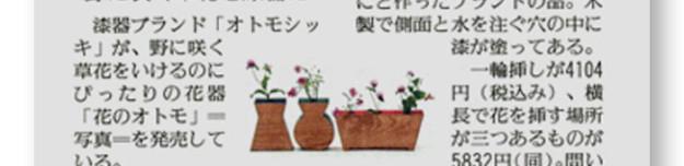 yomiuri_01
